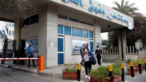 Hariri Hospital: 85 COVID-19 cases, 4 recoveries, one death