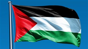 Palestinians say Sudan-Israel normalisation agreement 'new stab in the back; for them