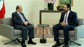 President Aoun meets Hariri to discuss government situation