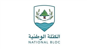 "National Bloc: Sectarian ""nitrate"" weapon resurfaces in Cabinet consultations"