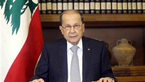 Aoun congradulates Lebanese on Prophet Muhammad's birthday