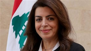 Shreim: Without forensic audit, Lebanon will not receive assistance from the international community