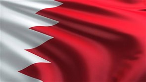 Bahrain condemns killing of Iranian nuclear scientist Fakhrizadeh