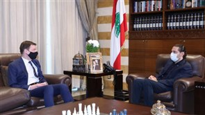Hariri discusses with Hale latest developments