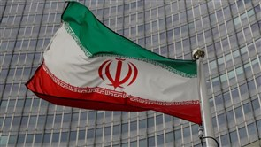 Iran says U.S. should lift sanctions before talks to revive 2015 nuclear deal