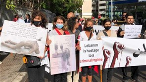 Protesters Mark Second Anniversary of October 17 Uprising