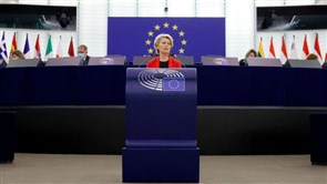 EU lays out options to punish Poland's challenge to bloc law