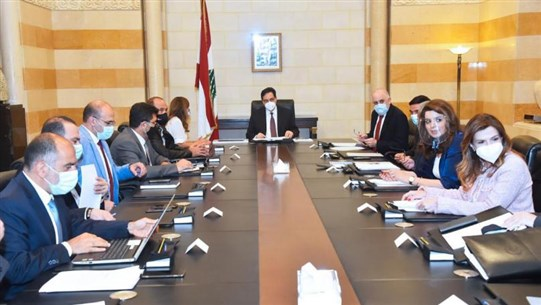 Diab chairs Inter-ministerial Economic Committee's meeting at Grand Serail