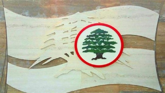 LF says the mere existence of the FPM is a 'danger to the future of Lebanon and the Lebanese'