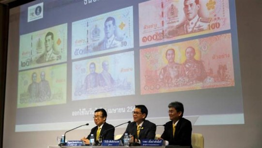 Thai king to replace father on new banknotes