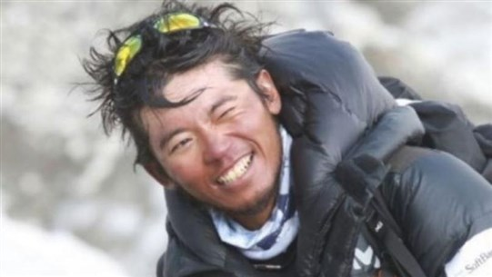 Japanese Climber Dies on 8th Attempt on Everest