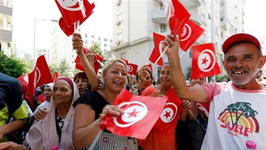 Tunisia electoral commission approves 26 presidential candidates