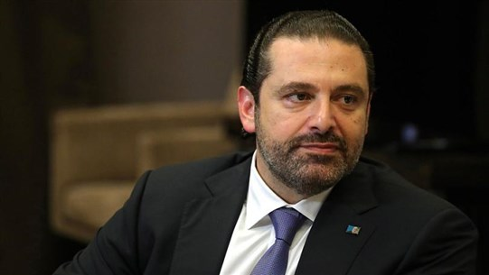 "Hariri: We can no longer wait for our ""partners in the government"" to start working on the solution, so either they show in the coming 72 hours that they are serious about reforms or I will take a different approach"