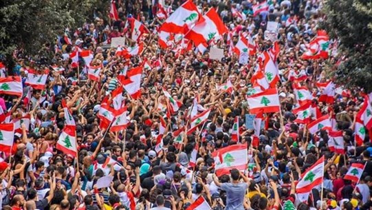 Lebanese national anthem unites demonstrations at 6 pm