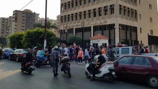 Protesters march from Al Nour Square to Central Bank in Tripoli