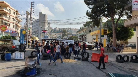 Road between Halba and Kweikhat closed