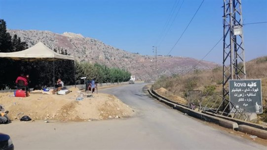 Road that connects Deir Mimas, Marjayoun and Nabatiyeh regions is open