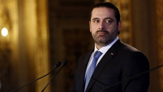 MTV correspondent: PM Saad Hariri resumes his work at the Grand Serail and attends meetings with some ambassadors