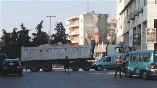Post rescue plan protests keep roads blocked across Lebanon