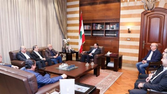 Hariri chairs meeting on looted public money recovery law