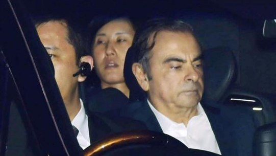 Via discreet airport lounge, Ghosn masterminded mystery escape from Japan