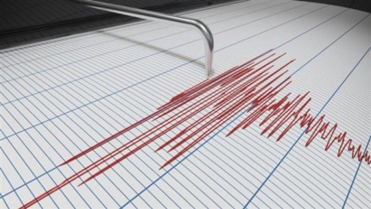 Magnitude 5.8 quake hits in vicinity of Iran's Qeshm island in the Gulf: Fars