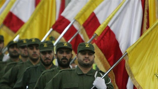 US Treasury Labels Officials and Entities with Hezbollah Ties as Global Terrorists