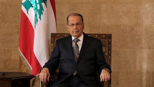 President Aoun marks launch of drilling works for first offshore oil well in Lebanon