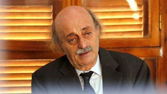 Jumblatt to MTV: I will donate $500,000 to Hariri Hospital and $100,000 to the Lebanese Red Cross