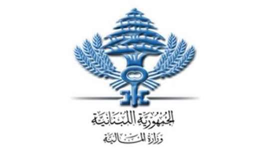 Finance Ministry: Lebanon to default on payment of Eurobonds in foreign currency