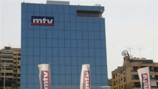 MTV denies fabricated news, to file complaint against those who spread it