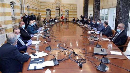 Defense Council meets at Presidential Palace: Cabinet to extend public mobilization until April 12