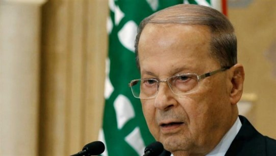 President Aoun congratulates the Lebanese on Eid El-Fitr and Liberation Day: We differ in politics but unite for the homeland