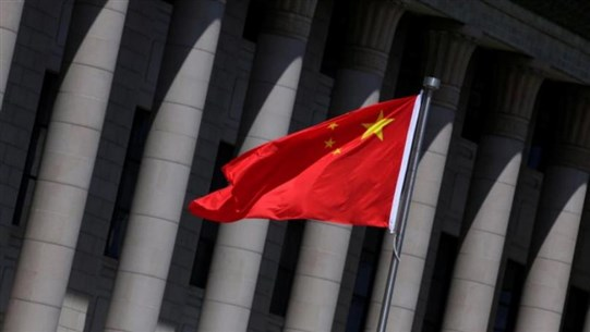 Former Chinese official extradited to U.S. on money laundering, fraud charges: DOJ