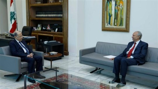 President Aoun receives former ministers Gharib and Safadi