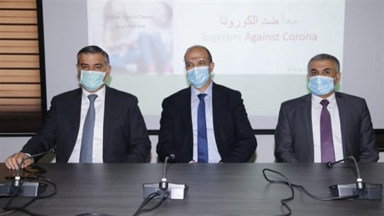 Minister of Health launches 'Ma3an - Together Against Corona' app