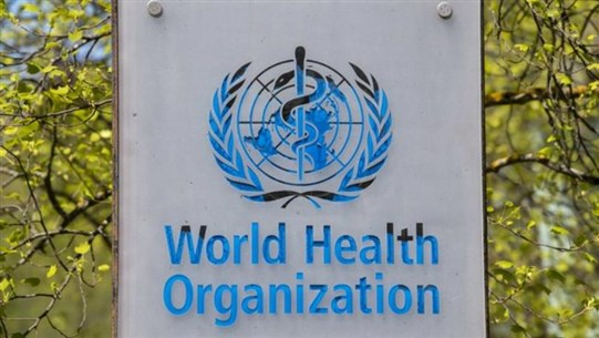 WHO reports record daily increase in global coronavirus cases, up over 292,000