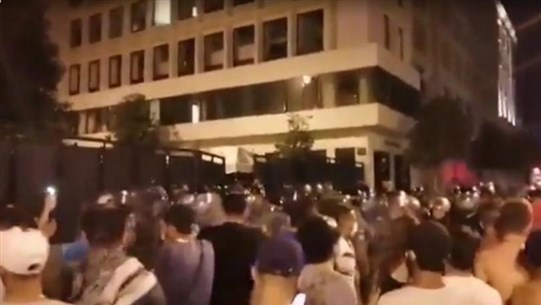 Watch: Tear gas thrown at demonstrators in front of Parliament