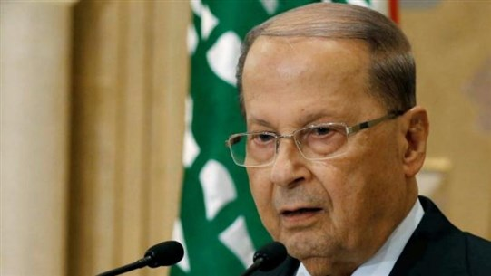 President Aoun: The cause of the explosion has not yet been determined, as there is a possibility of foreign interference through a missile, bomb, or other means; I asked Macron to provide us with aerial photographs of the explosion, and if they do not have them, we will ask other countries to determine whether the incident was external or due to fire