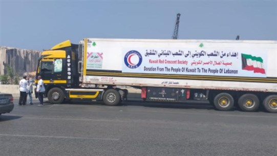 Six Kuwaiti trucks loaded with medical supplies arrive in Beirut