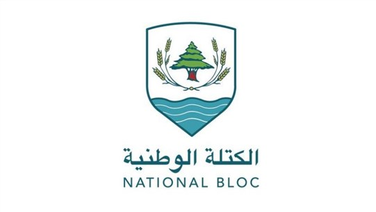 """National Bloc: Sectarian """"nitrate"""" weapon resurfaces in Cabinet consultations"""
