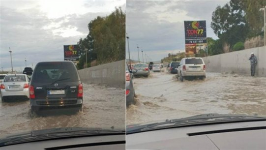 Photo: Flooding in the airport tunnel and Beirut's Hay al-Sellom neighborhood