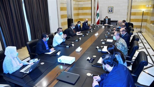 Diab chairs security meeting