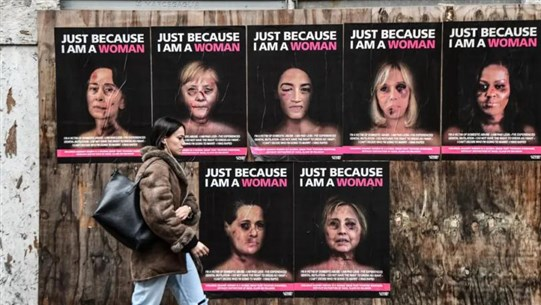 One in 3 Women Subjected to Physical or Sexual Violence in Lifetime, WHO Says