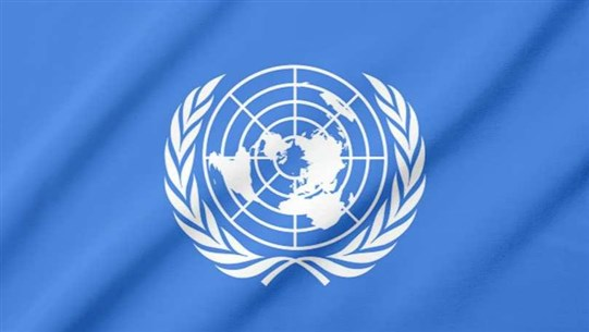 U.N. officials recalled from Ethiopia over audio recordings