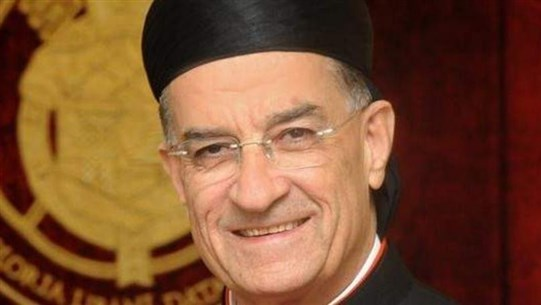 Patriarch Rahi is currently receiving the Armed Forces Commander, Major General Joseph Aoun in Bkerke