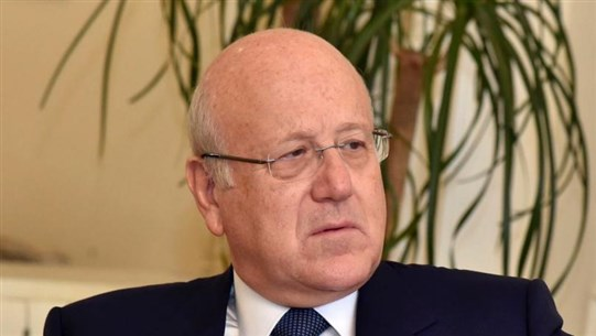Mikati to MTV: Hezbollah nominated me like the rest of political forces, and this is an additional impetus for me to form my government