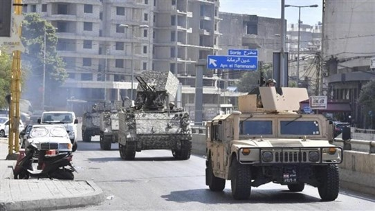 Shocking revelations come to light in Tayouneh clashes investigation