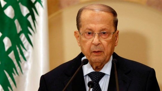 President Aoun meets with Lebanese delegation negotiating maritime borders demarcation