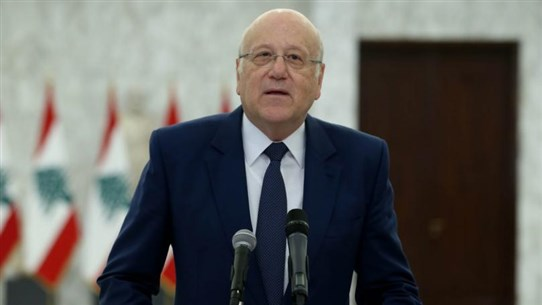 Mikati to MTV: I do not limit myself to days, weeks, or months to form a government, and I will do my best to form it as soon as possible
